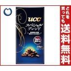 【送料無料】【2ケースセット】UCC スペシャルブレンド(粉) 250g袋×24(6×4)袋入×(2ケース)
