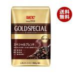 【送料無料】UCC 炒り豆ゴールドスペシャル スペシャルブレンド(豆) 360g袋×6袋入