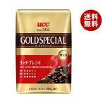【送料無料】【2ケースセット】UCC 炒り豆ゴールドスペシャル リッチブレンド(豆) 360g袋×6袋入×(2ケース)