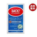 【送料無料】UCC 味わいのコク オリジナルブレンド(粉) 200g袋×24袋入