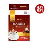 【送料無料】UCC 職人の珈琲 ドリップコーヒー あまい香りのモカブレンド 8P×12袋入