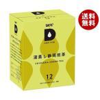 【送料無料】【2ケースセット】UCC DRIP POD(ドリップポッド) 深蒸し静岡煎茶 8P×12袋入×(2ケース)