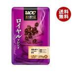 【送料無料】【2ケースセット】UCC 香り炒り豆 ロイヤルブレンド(豆) 270g袋×6袋入×(2ケース)
