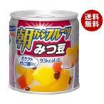 【送料無料】【2ケースセット】はごろもフーズ 朝からフルーツ みつ豆 190g缶×24個入×(2ケース)
