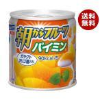 送料無料 【2ケースセット】はごろもフーズ 朝からフルーツ パイミン 190g缶×24個入×(2ケース)