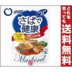 【送料無料【2ケースセット】】はごろもフーズ さばで健康 しょうゆ味 90gパウチ×12個入×(2ケース)