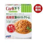 送料無料 はごろもフーズ CarbOFF(カーボフ) 低糖質 蟹のトマトクリーム 120g×5箱入