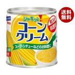 送料無料 【2ケースセット】はごろもフーズ シャキッとコーンクリーム 180g缶×24個入×(2ケース)