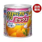 送料無料 はごろもフーズ 朝からフルーツ ミックス 190g缶×24個入