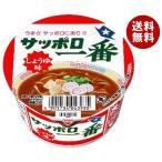 送料無料 サンヨー食品 サッポロ一番 しょうゆ味 ミニどんぶり 44g×24(12×2)個入