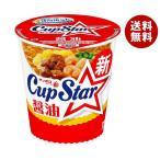 【送料無料】サンヨー食品 サッポロ一番 カップスター しょうゆ 72g×12個入