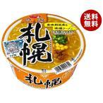 【送料無料】サンヨー食品 サッポロ一番 旅麺 札幌味噌ラーメン 99g×12個入