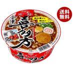 【送料無料】サンヨー食品 サッポロ一番 旅麺 会津・喜多方 醤油ラーメン 86g×12個入