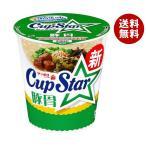 【送料無料】サンヨー食品 サッポロ一番 カップスター とんこつ 79g×12個入