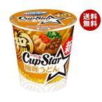 【送料無料】サンヨー食品 サッポロ一番 カップスター カレー南ばん 84g×12個入
