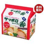 【送料無料】サンヨー食品 サッポロ一番 しょうゆ味 5食パック×6個入