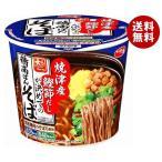 【送料無料】サンヨー食品 サッポロ一番 大人のミニカップ 国産鶏のそぼろが入った鶏南ばんそば 41g×12個入
