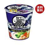 【送料無料】サンヨー食品 サッポロ一番 和ラー 博多 鶏の水炊き風 75g×12個入