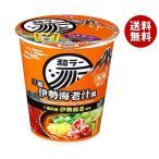 【送料無料】サンヨー食品 サッポロ一番 和ラー 三重 伊勢海老汁風 72g×12個入