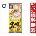 【送料無料】マルタイ 宮崎 鶏塩ラーメン 212g×15個入