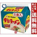 【送料無料】マルタイ 屋台ラーメン とんこつ味 5食入パック 99g×5食×6個入