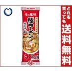 【送料無料】【2ケースセット】マルタイ ごましょうゆ味 棒ラーメン 171g×30個入×(2ケース)