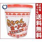 【送料無料】徳島製粉 金ちゃんヌードル ちゃんぽん(太麺) 77g×12個入