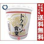 【送料無料】徳島製粉 金ちゃん トクフン食堂 醤油味 72g×12個入