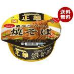 送料無料 東洋水産 マルちゃん正麺 カップ 焼そば 132g×12個入