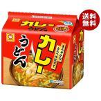 【送料無料】東洋水産 カレーうどん 甘口 5食パック×6個入