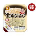 【送料無料】東洋水産 玄米ごはん 160g×20(10×2)個入