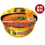 【送料無料】東洋水産 マルちゃん正麺 カップ うま辛担担麺 120g×12個入
