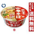 【送料無料】 明星食品 評判屋の中華そばカップ しょうゆ味 73g×12個入