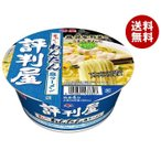 【送料無料】明星食品 評判屋 わんたん麺 鶏だし塩味 73g×12個入