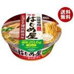 【送料無料】明星食品 低糖質麺 はじめ屋 糖質50%オフ こってり醤油豚骨味 87g×12個入