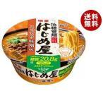 【送料無料】明星食品 低糖質麺 はじめ屋 糖質50%オフ こってり味噌味 86g×12個入