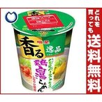 【送料無料】明星食品 香る逸品 鶏白湯らぁめん 68g×12個入