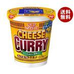 【送料無料】日清食品 カップヌードル 欧風チーズカレー 85g×20個入