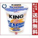 【送料無料】日清食品 カップヌードル シーフードヌードル キング 128g×12個入
