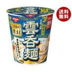 【送料無料】日清食品 日清の雲呑麺 63g×12個入