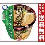 【送料無料】日清食品 日清貫禄の逸品 きつねうどん 107g×12個入