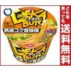 【送料無料】日清食品 日清デカブト 熟成コク旨味噌 119g×12個入
