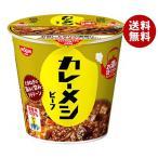 【送料無料】【2ケースセット】日清食品 日清 カレーメシ ビーフ 107g×6個入×(2ケース)