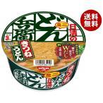 【送料無料】日清食品 日清のどん兵衛 きつねうどんミニ [西] 42g×24(12×2)個入