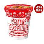 【送料無料】日清食品 あっさりおいしいカップヌードル 57g×20個入
