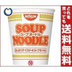 【送料無料】日清食品 スープヌードル 59g×20個入
