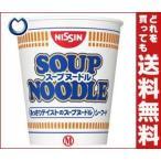 【送料無料】日清食品 スープヌードル シーフード 61g×20個入