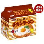 【送料無料】日清食品 チキンラーメン 5食パック×6個入