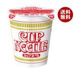 【送料無料】日清食品 カップヌードル 77g×20個入