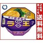 【送料無料】日清食品 日清 ラ王 魚介豚骨醤油 120g×12個入
